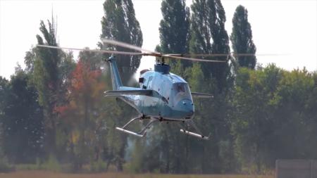 Появилось новое видео высокоскоростного украинского вертолета Softex-Aero Helicopter VV-2 с авиашоу Iran Air Show-2016