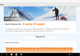 screenshot_2016-11-11-10-54-20