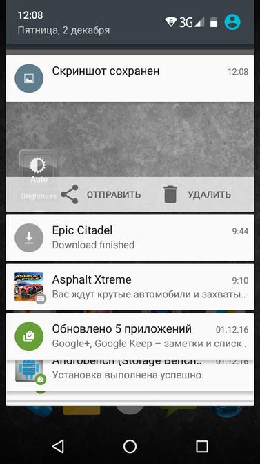Экспресс-обзор смартфона Nous NS 5004