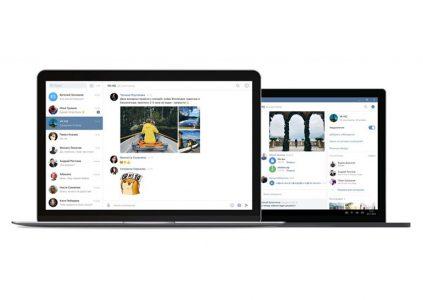 «ВКонтакте» начинает открытое тестирование мессенджера для Windows и macOS