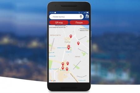 Оплачивать парковку в Киеве теперь можно через приложение Kyiv Parking App