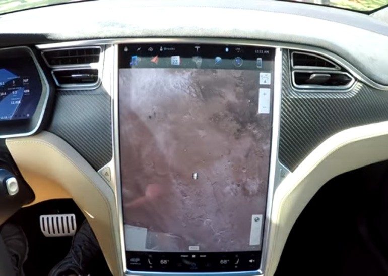 Tesla Model Xполучил навигатор поМарсу