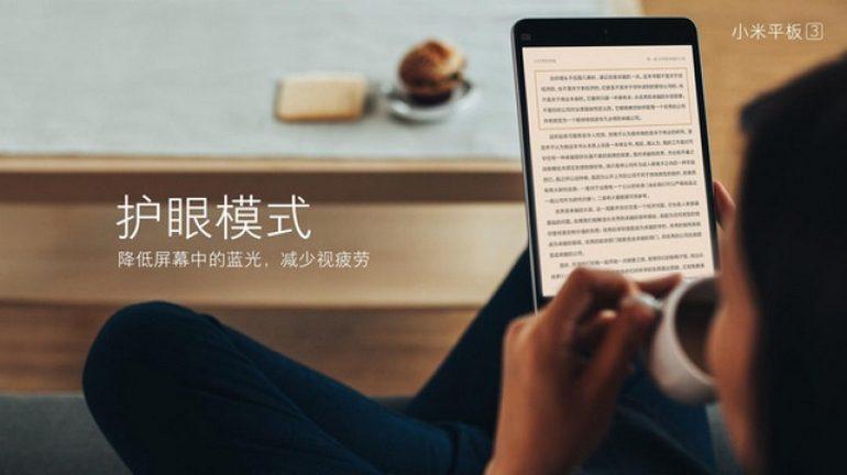 Планшет Xiaomi Mi Pad 3 за $290 предложит 9,7-дюймовый экран разрешением 2048х1536 пикселей, процессор Intel Kaby Lake, 8 ГБ ОЗУ и ОС Windows 10