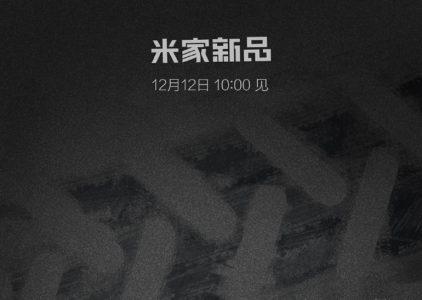 12 декабря Xiaomi покажет новый продукт, и это может быть электрический скутер