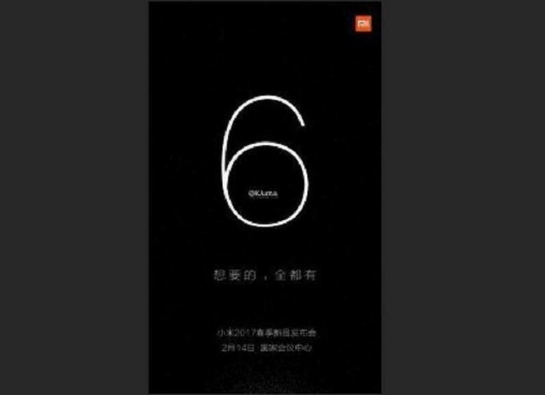 Xiaomi выпустит Redmi Note 4X