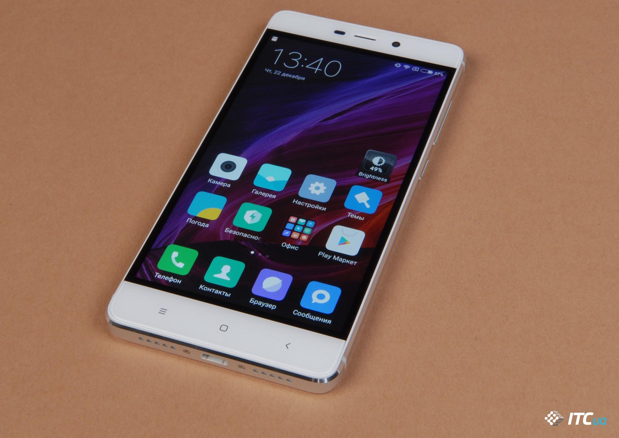 Описание смартфона Xiaomi Redmi 4