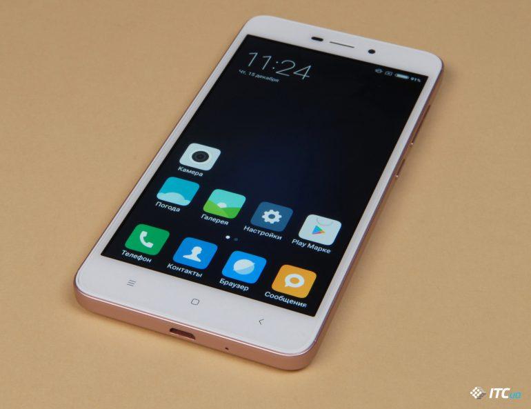Обзор Xiaomi Redmi 4A - ITC.ua