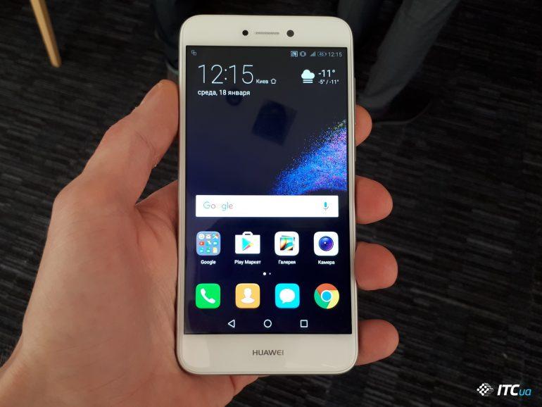 Huawei P8 Lite (2017) / P9 Lite (2017) представлен официально