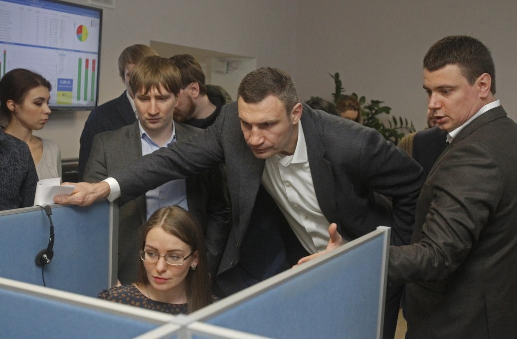 ВКиеве возникла горячая линия «Бюро находок»