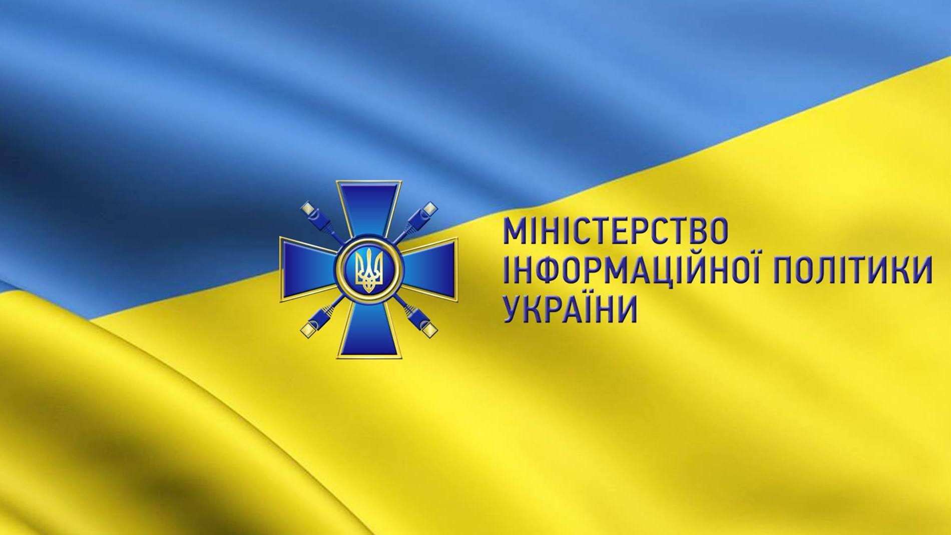 Киев попросил фейсбук ввести антифейковые механизмы вукраинском сегменте