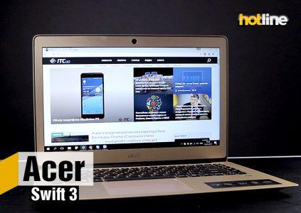 Видеообзор Acer Swift 3