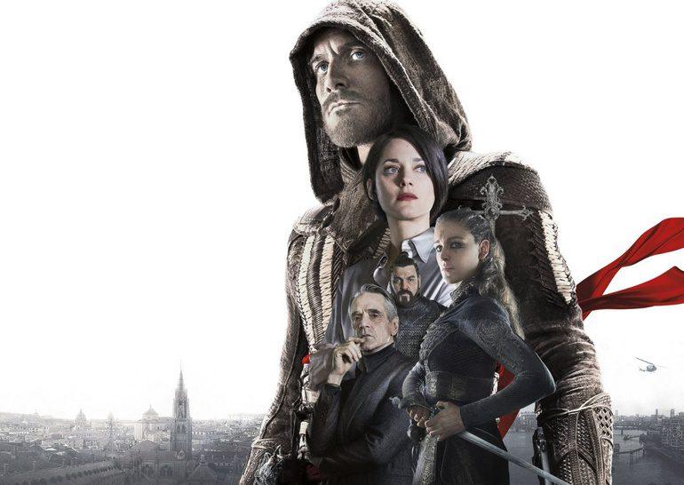 Assassin's Creed / «Кредо убийцы»