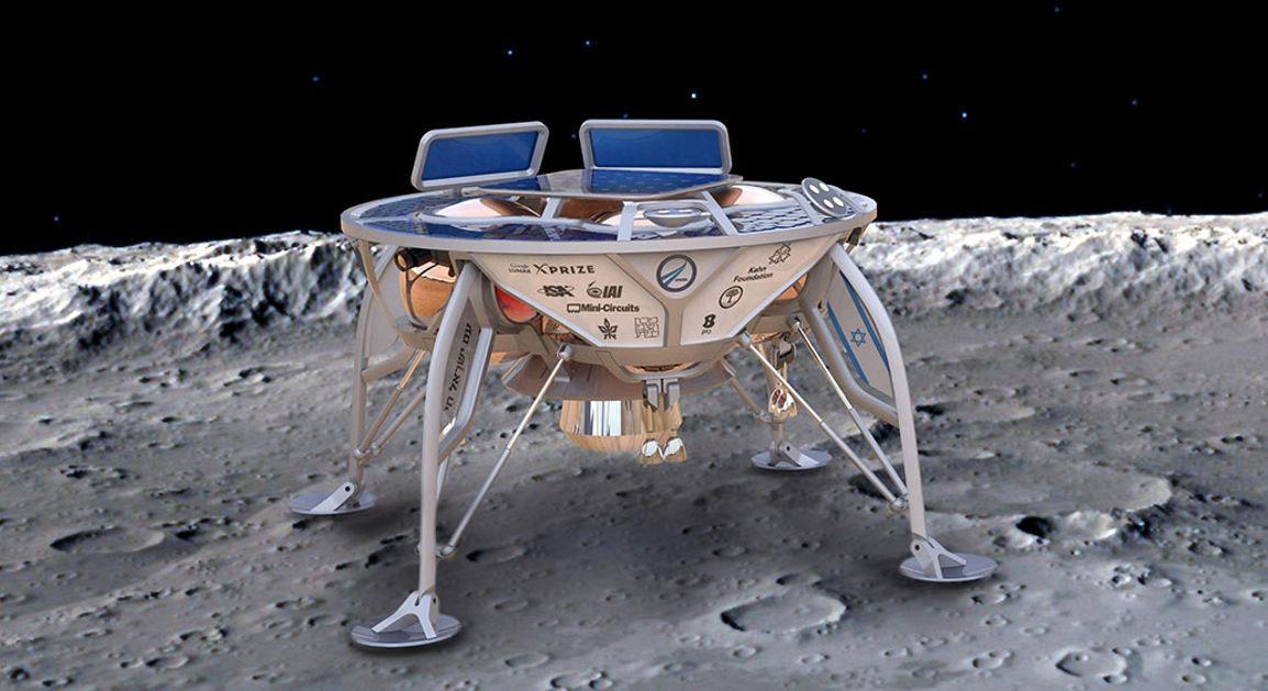 В «лунной гонке» заLunar X-Prize отGoogle осталось 5 команд