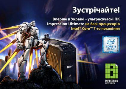 Impression Electronics представил уникальные ПК на основе Intel Kaby Lake