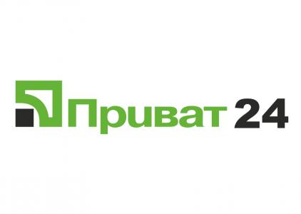 ПриватБанк: украинцы пользуются мобильным приложением Privat24 вдвое чаще, чем веб-версией этого сервиса