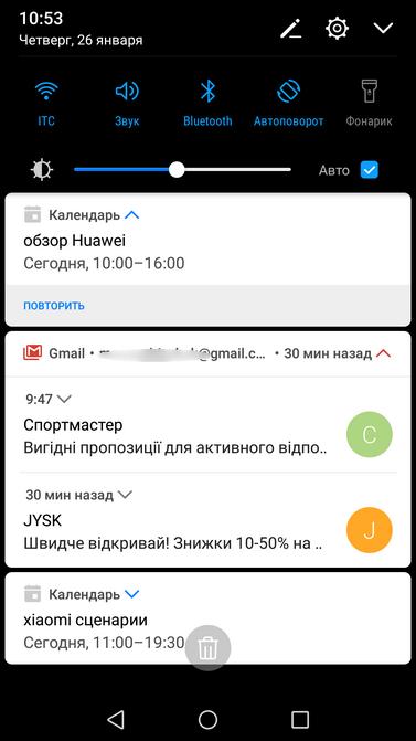 Обзор Huawei P8 lite 2017