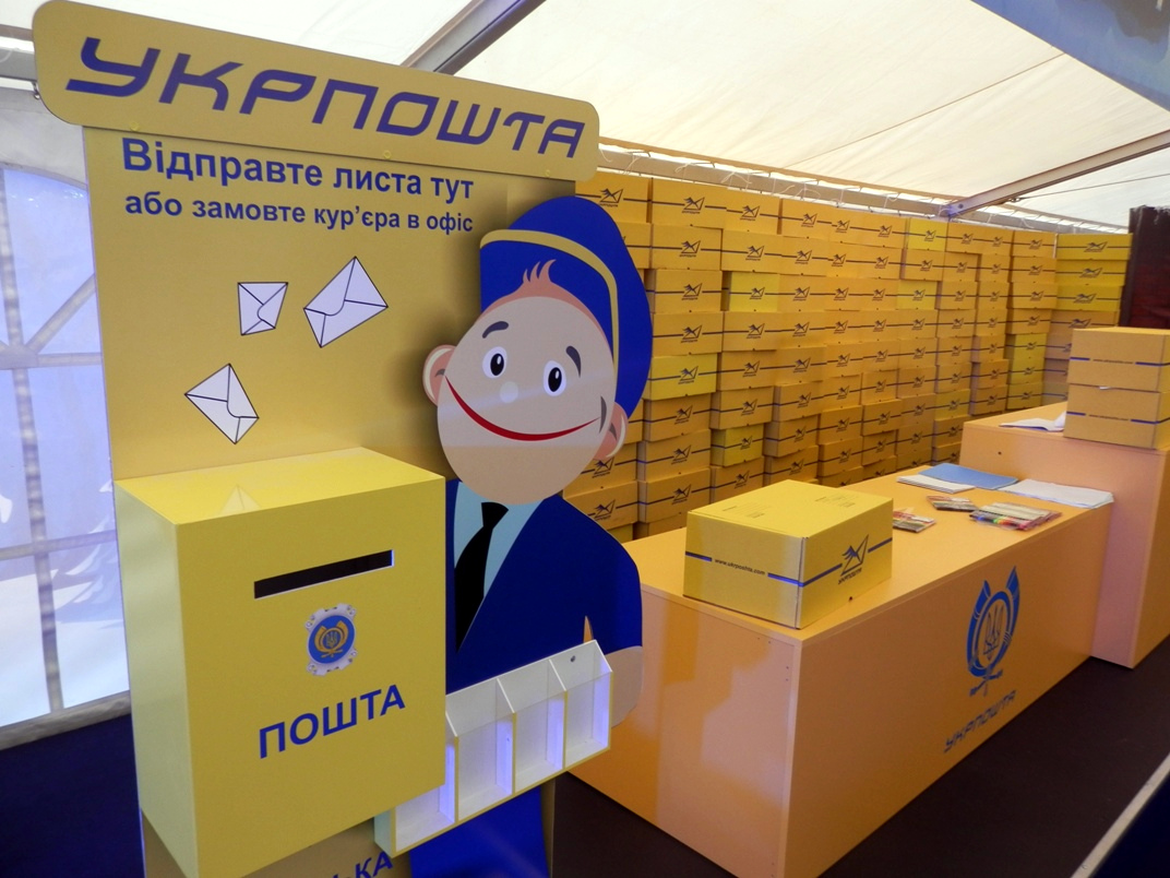 ВКиеве остановили прием коммунальных платежей на«Укрпочте»