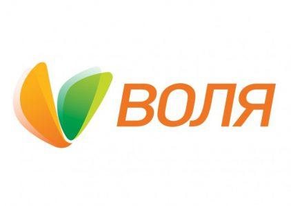 С 1 февраля «Воля» повышает абонплату на телекоммуникационные услуги