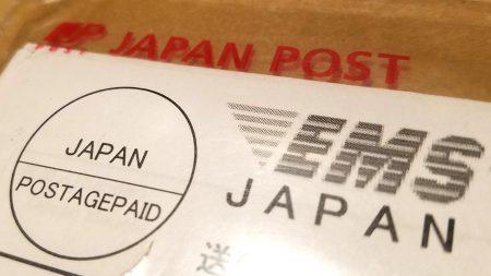 Власти Японии будут субсидировать установку почтоматов ввиду огромного роста объема покупок через интернет