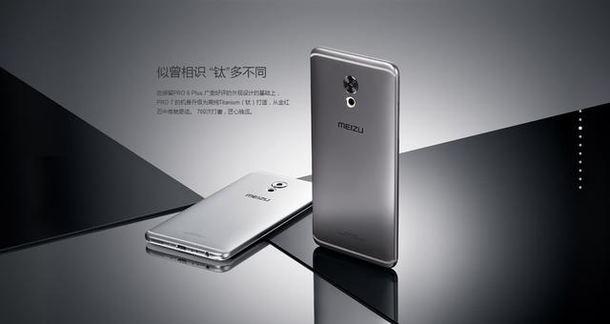 Фото нового телефона Meizu Pro 7 «слили» вСеть