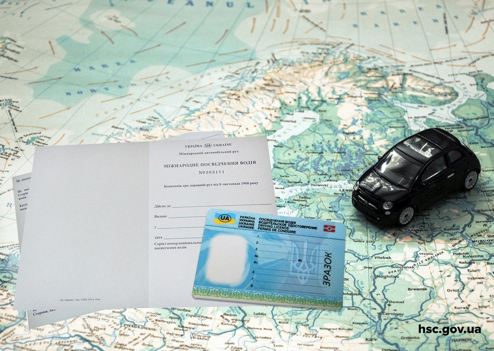 ВУкраинском государстве начали выдавать международные водительские удостоверения