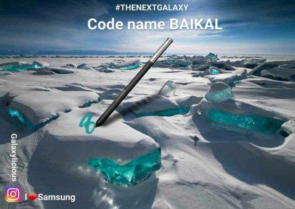 Смартфону Samsung Galaxy Note8 приписывают кодовое название Baikal и батареи производства LG