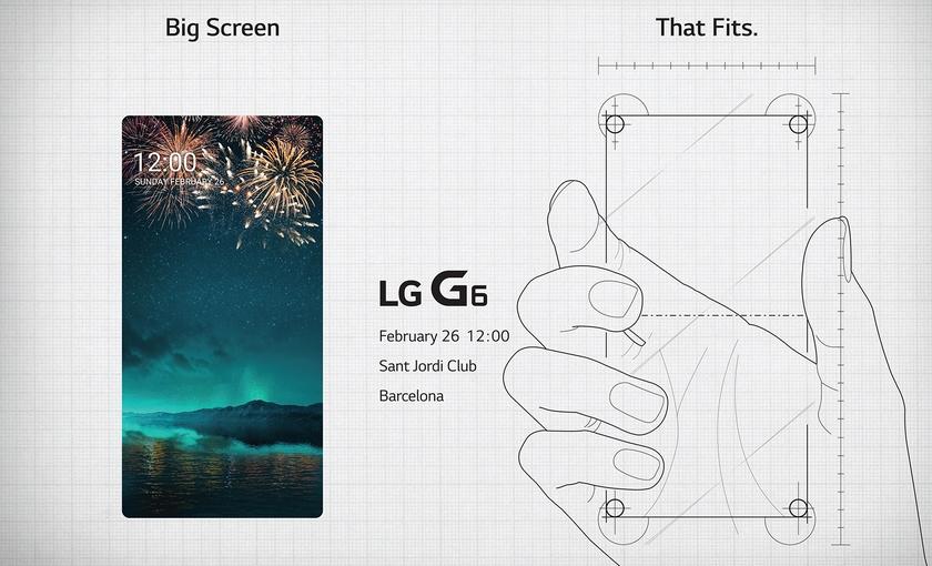 LGG6 с«Большим экраном» появился наприглашении производителя