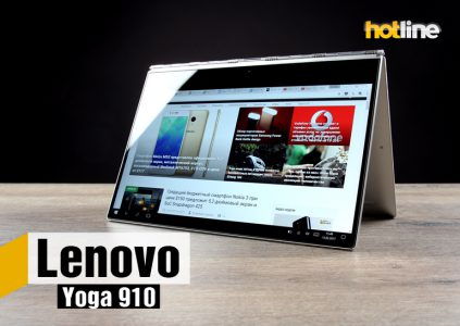 Видеообзор Lenovo Yoga 910