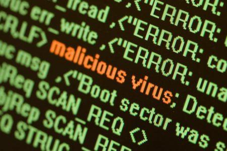 СБУ выявила вирусы, которыми были атакованы Госказначейство и Минфин