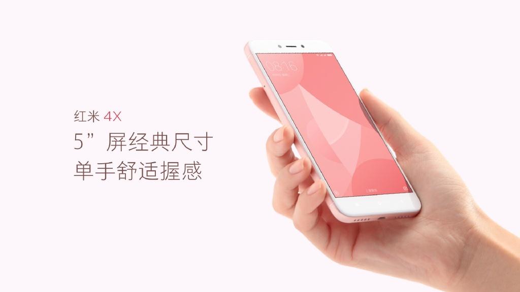Xiaomi представила смартфон Redmi 4X наSnapdragon 435 исрозовой расцветкой