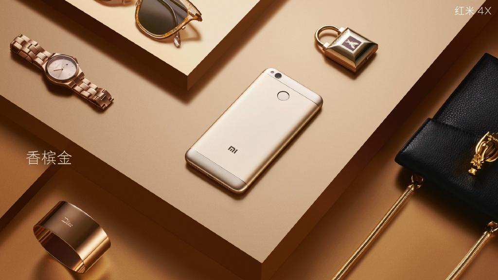Xiaomi Pinecone S1: 1-ый чипсет компании