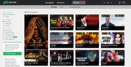 DubFellows – украинцы запустили сервис, который позволяет смотреть сериалы на Netflix с украинской и русской озвучкой