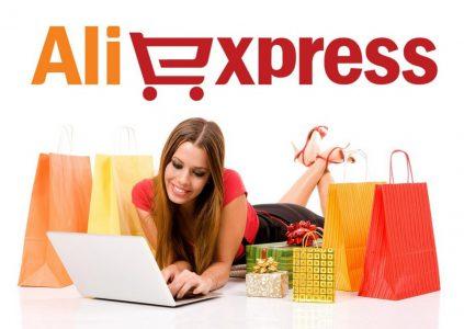С сегодняшнего дня Aliexpress отменяет возможность «эконом-доставки» без трек-номера в Украину