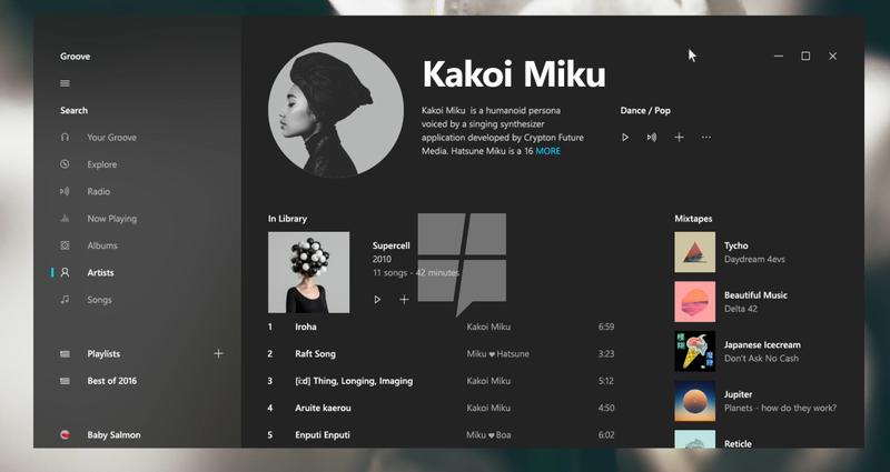 Скриншоты нового дизайна Windows 10