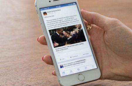 Facebook запустил во Франции антифейковый фильтр перед президентскими выборами