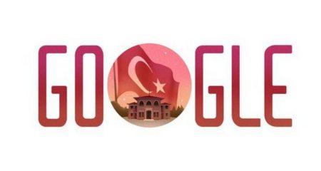 Турецкие антимонопольщики начали расследование в отношении Google