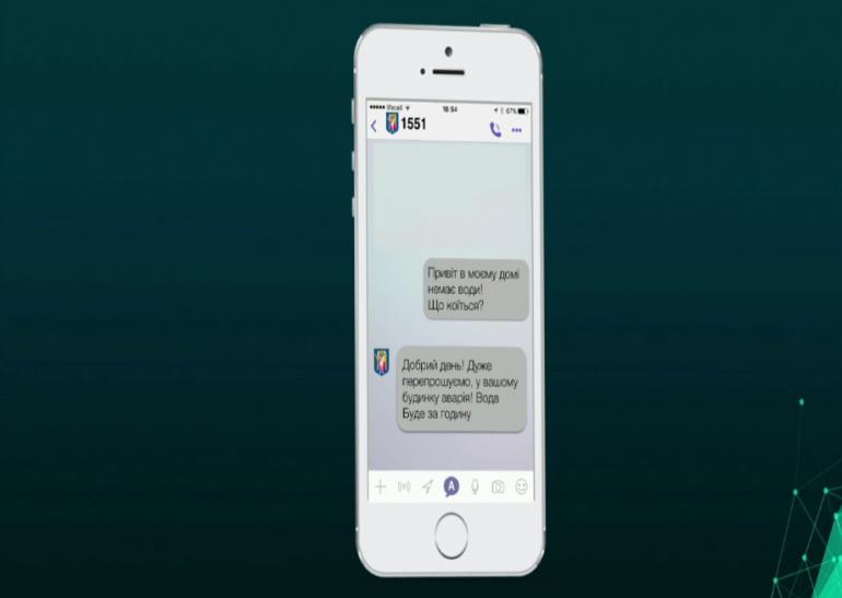 """Приватбанк разработал виртуальные """"Digital Карту горожанина"""" и """"Digital Студенческий билет"""" на основе сервиса Приват24"""
