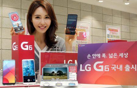 Следующий флагманский смартфон LG скорее всего получит такой же FullVision-экран, как у LG G6