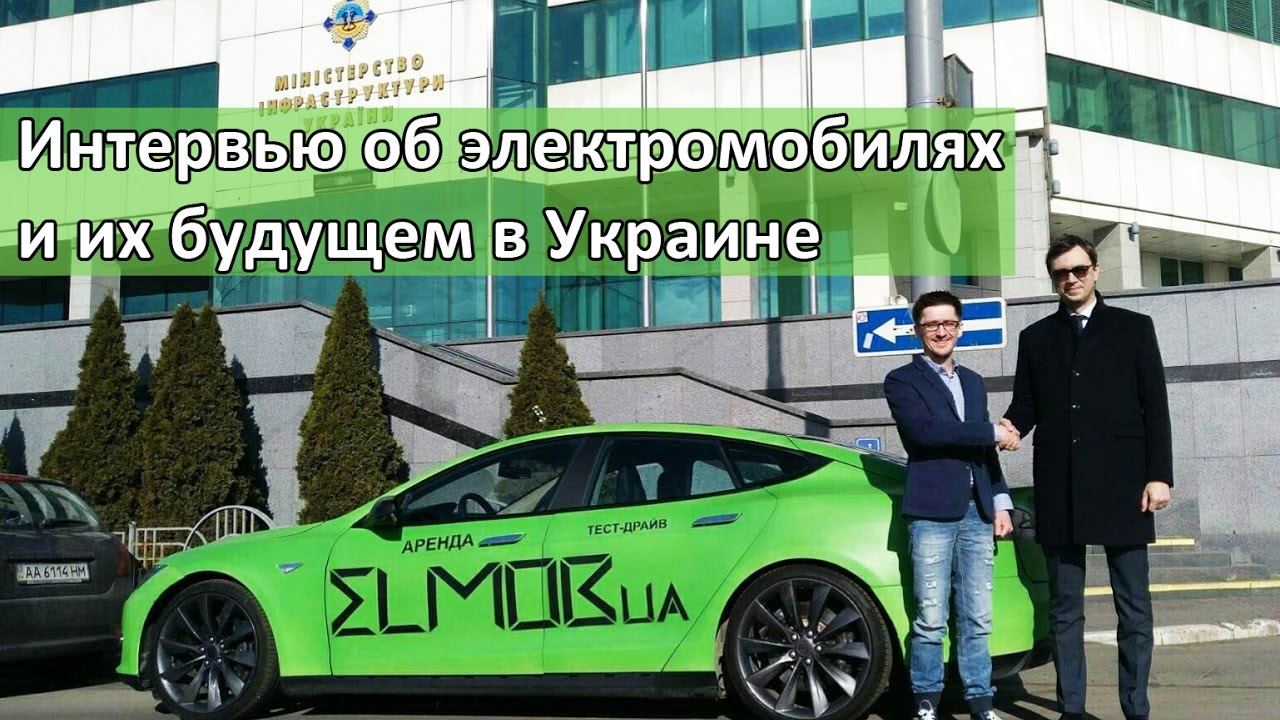 ВУкраинском государстве может появиться завод Tesla— Омелян