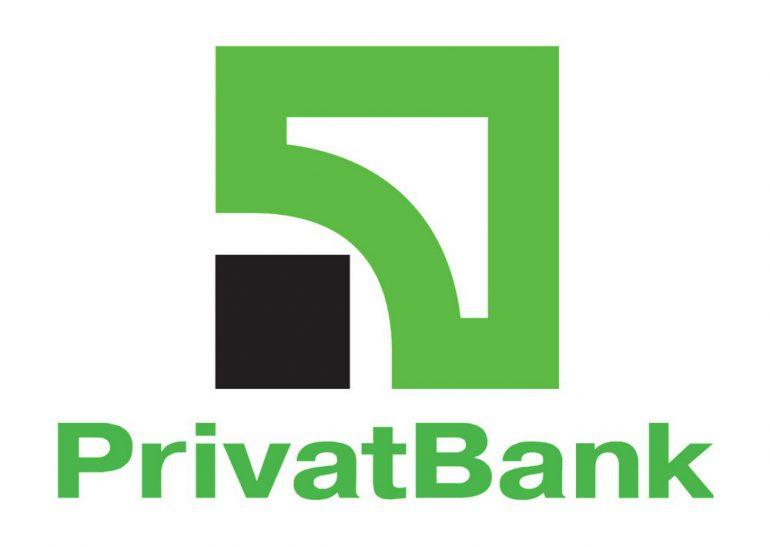 Клиентов «ПриватБанка» забросали спам-письмами сопасным вирусом