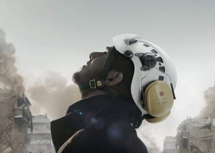 The White Helmets / «Белые шлемы»