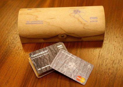 «Укргазбанк» выпустит экологически чистые платежные карты, сделанные из зерен кукурузы и сахарного тростника и дополнит их сертификатами на посадку именного паркового дерева