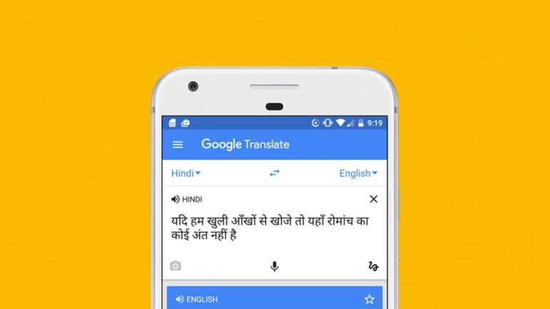 Google сделает лучше качество переводов на российский язык при помощи искусственного интеллекта