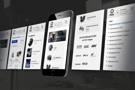 Компания «Эм.Ай.Кей.» открывает новый интернет-магазин MIK.TV
