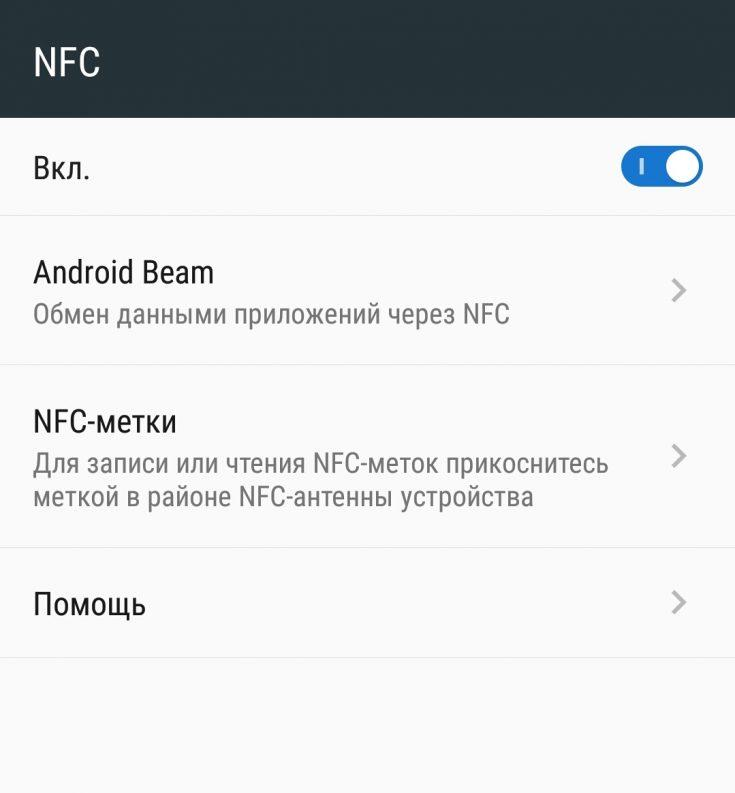 «ПриватБанк» тоже запустил мобильный NFC-кошелек на платформе MasterCard MDES для оплаты покупок при помощи Android-смартфона
