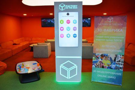Украинцы создали многофункциональный вендинговый автомат 3D-печати Factory in the Box