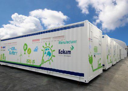 «Маск — в очередь»: Корейская компания Кokam обсудила с Минэнергоугля и Госэнергоэффективности вопросы строительства резервных хранилищ энергии в Украине