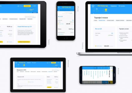 Оператор мобильной связи Киевстар выпустил обновлённую версию приложения самообслуживания абонентов «Мой Киевстар»