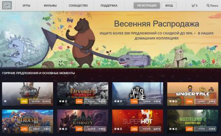 На GOG.com стартовала весенняя распродажа, более 500 игр предлагаются со скидкой до 90%