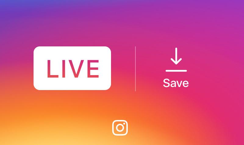 В Instagram теперь можно сохранять